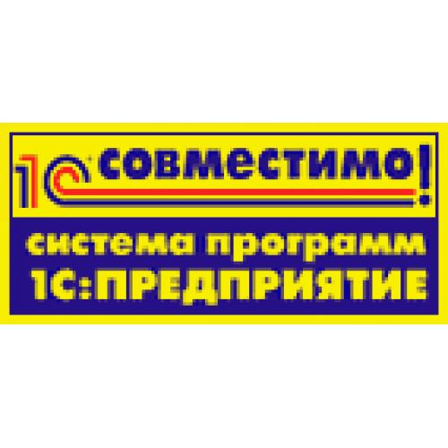 Атол 55ф енвд