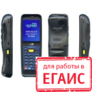 ТСД CipherLAB 9200-ALCO