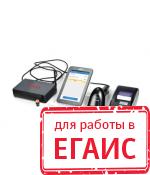 АТОЛ Свой Магазин ЕГАИС