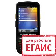 ТСД MobileBase DS3 ЕГАИС + ПО MS:ЕГАИС (Без Сheckmark2)