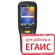ТСД MobileBase DS5 ЕГАИС + ПО MS:ЕГАИС (С Сheckmark2)