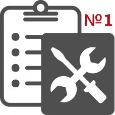 Комплект автоматизации склада POS-TEX №1