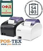 ККТ АТОЛ 55Ф (онлайн касса под ФЗ-54 с ФН-13 месяцев в комплекте)