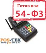 ККТ АТОЛ 90Ф (онлайн касса под ФЗ-54 с ФН в комплекте)