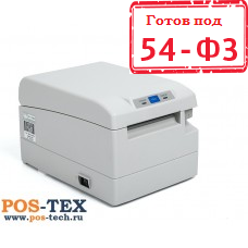 ККТ ШТРИХ-МИНИ-01Ф (онлайн касса под ФЗ-54 с ФН-13 месяцев в комплекте)