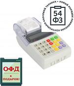 ККТ ЭЛВЕС МФ (онлайн касса под ФЗ-54 с ФН в комплекте)