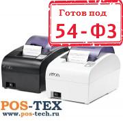 ККТ АТОЛ 50Ф (онлайн касса под ФЗ-54 без ФН)