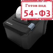 РИТЕЙЛ 01Ф RS/USB