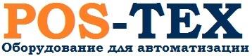 ООО «ПОС-Технологии»